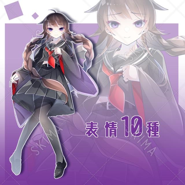 セーラー服の少女【表情10種】