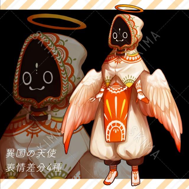 異国の天使