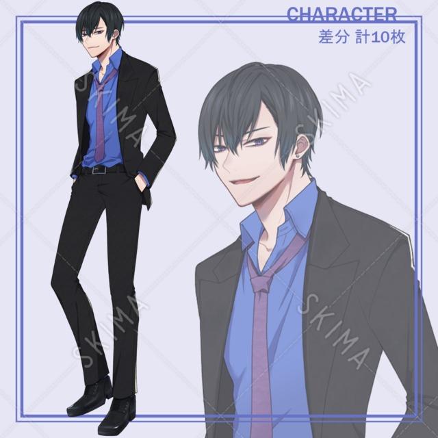 黒髪×スーツの青年【表情10種】