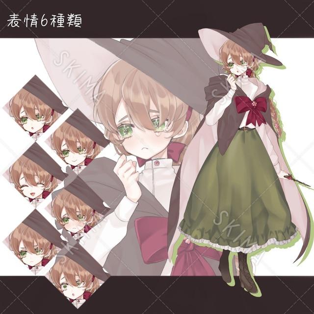 魔女の女の子【表情6種類】