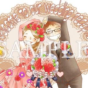 【結婚式や店舗案内に】ウェルカムボードを描かせて頂きます!