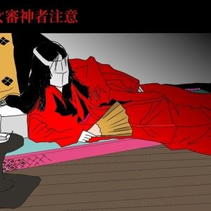 イラスト・漫画・小説