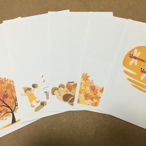 ポストカード~autumn~