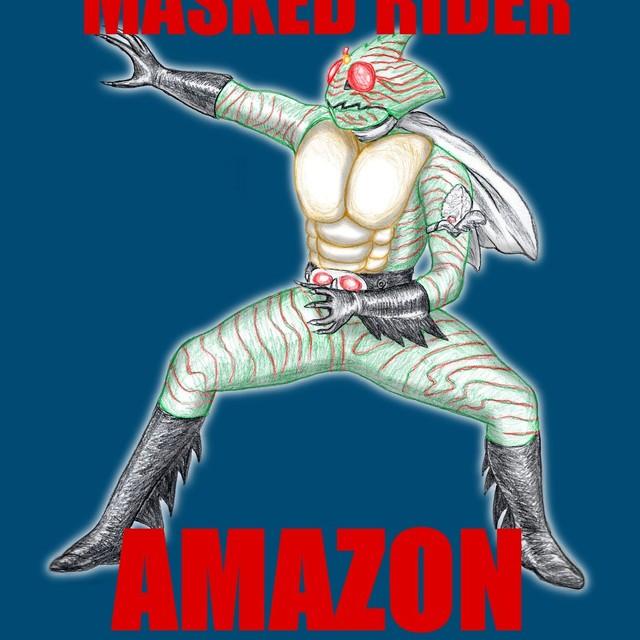 仮面ライダーアマゾン スキマ スキルのオーダーメイドマーケット Skima