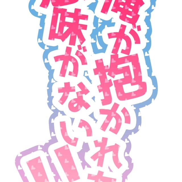 同人誌タイトルロゴ