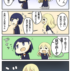 【1P25000円】漫画の作画制作