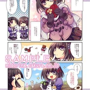 【全年齢/R18】フルカラーコミック(1p分)
