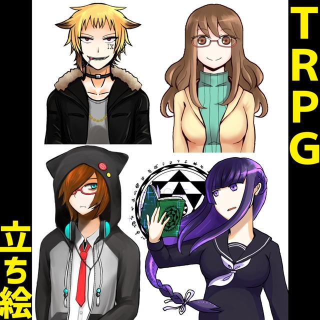 【差分セット有】TRPG特化立ち絵イラスト素材・キャラクターデザイン