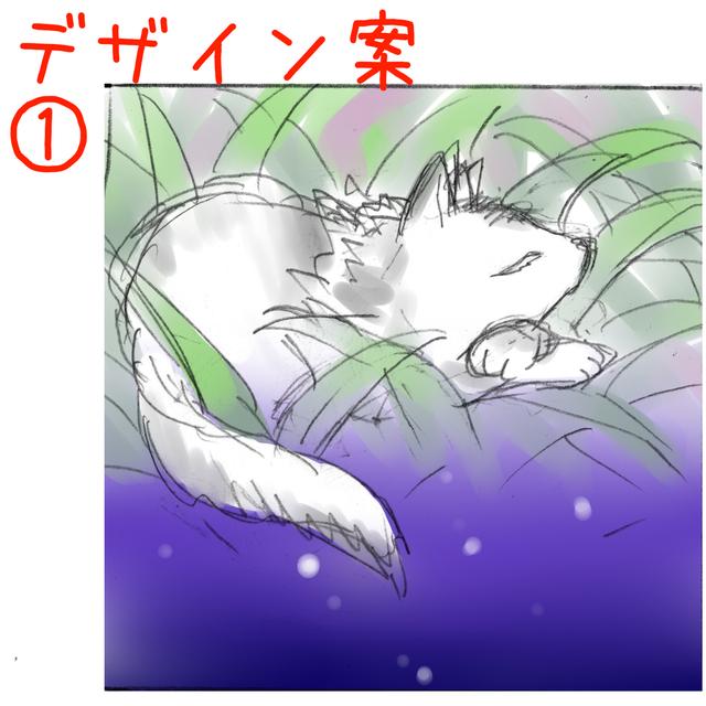 【ふゆ様】アイコン用イラスト
