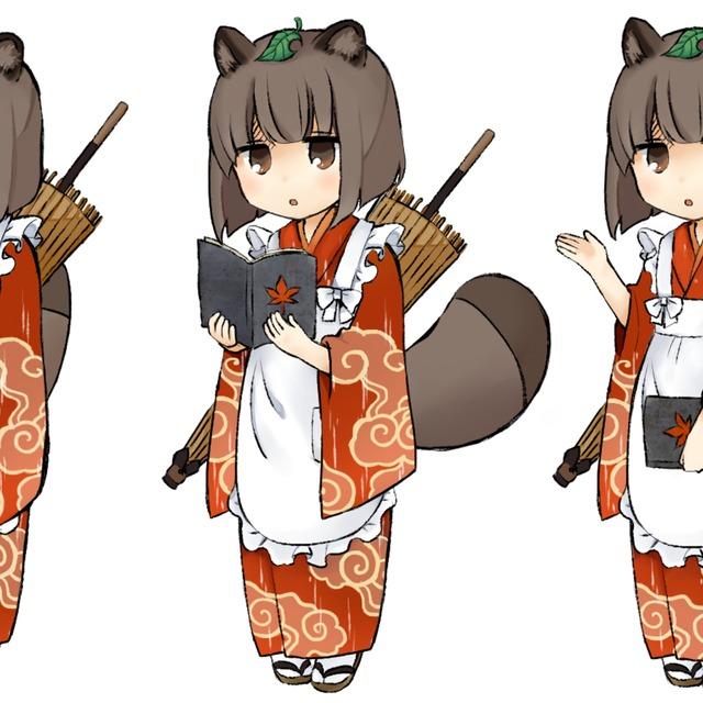 chiaki様専用ページ