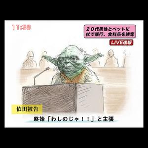 法廷画風の似顔絵描きます