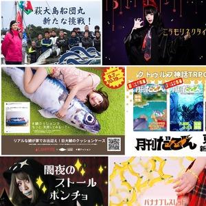 SNS向け広告画像