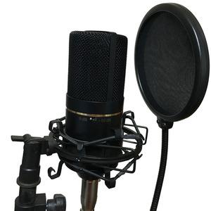 声のお仕事、承ります。男性声で出来る事なら可能な限りなんでも!
