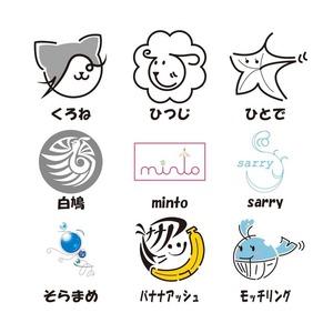 名前をイラストにして作る「文字ロゴ」