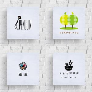 ロゴを制作いたします 修正回数制限なし・著作権譲渡・ai納品込にて安心をご提供