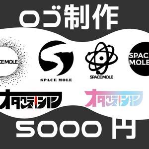 現役デザイナーが5000円でロゴ作成致します!