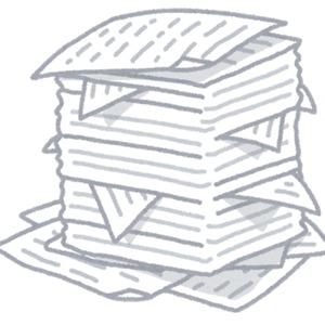 4コマの連載ネタ、書きまくります!