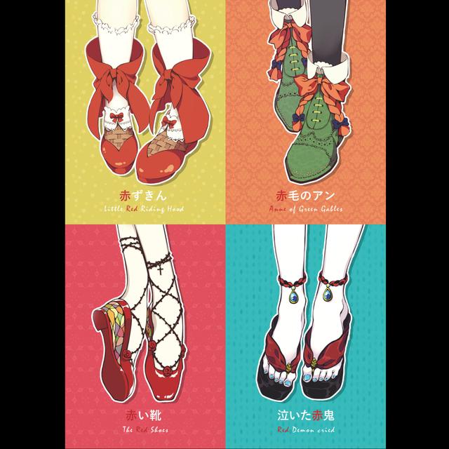 あなただけの靴をデザインします!