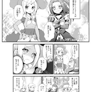 漫画マンガ制作
