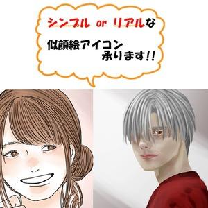 シンプル、リアルな似顔絵アイコンお描きします