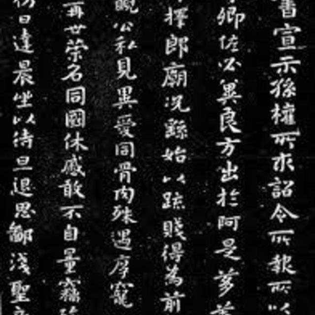 漢文制作お受けします!