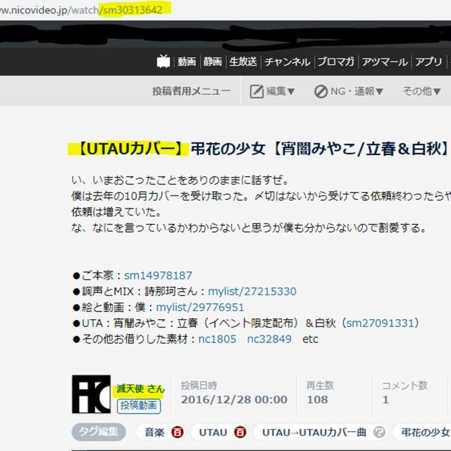 【UTAU/VOCALOID/CeVIO】オリジナル/カバー動画制作