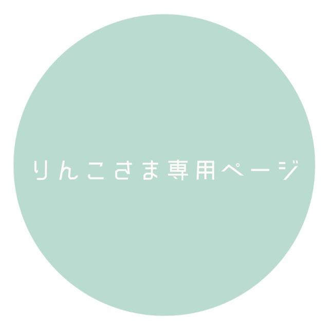 【りんこさま専用ページ】カップルイラスト承ります!