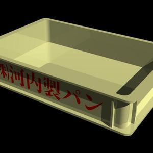 簡単な3D小物作成いたします。