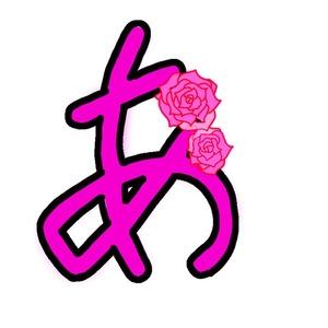 ロゴ、文字デザイン描きます!