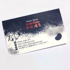 名刺・ショップカードetc デザイン【著作権譲渡なし】