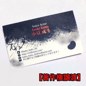 名刺・ショップカードetc デザイン【著作権譲渡あり】