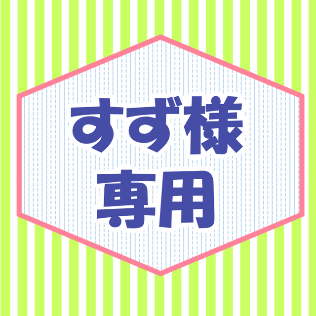 【すず様専用】ヘッダー・アイコン制作