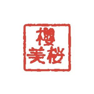 ロゴやタイトル文字