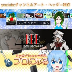 vtuberさん向け★youtubeチャンネルアート・ヘッダー制作