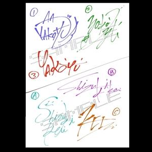 オリジナルサインお作りします!(著作権譲渡込み)