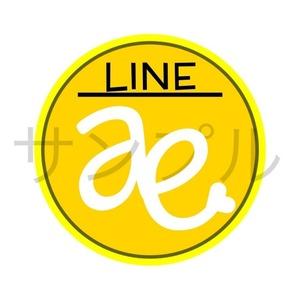オリジナルアイコン・ロゴ作成 シンプル イニシャル 名前