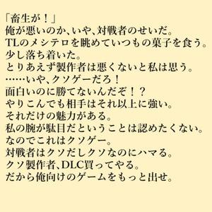 【和訳】英→日Web意訳(会話・サブカル分野)
