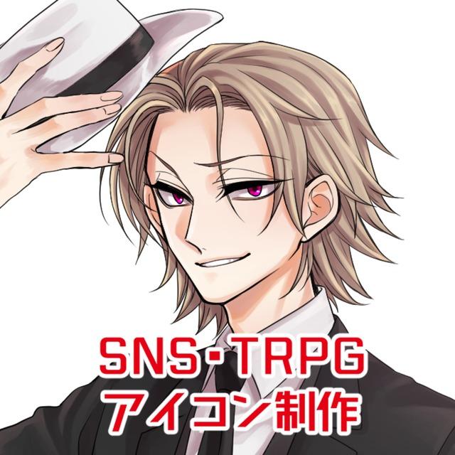 ✤アイコンイラスト制作【SNS/TRPG】