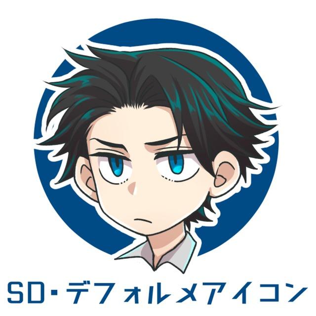 ✤SD・デフォルメアイコンイラスト制作【SNS/TRPG】