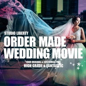世界中で一つだけのオリジナル結婚式動画の作成