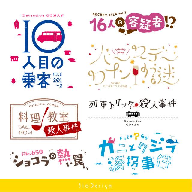 ロゴデザイン(同人誌・ブログ・Youtube等)