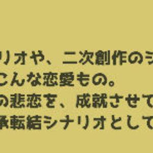 【1文字1円】お試しテロップ