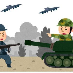 戦記創作等で、専門的な見地から、戦術、作戦戦闘についての相談を受けます