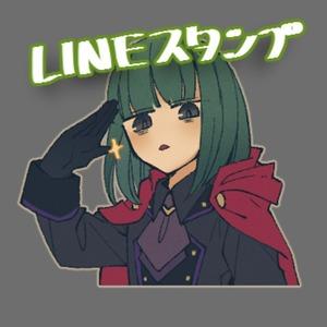 LINEスタンプ