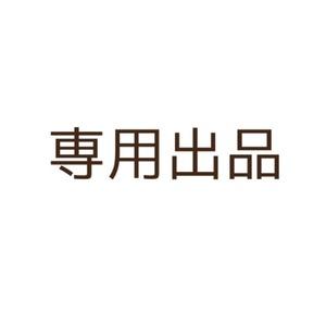 【専用】アイコン制作