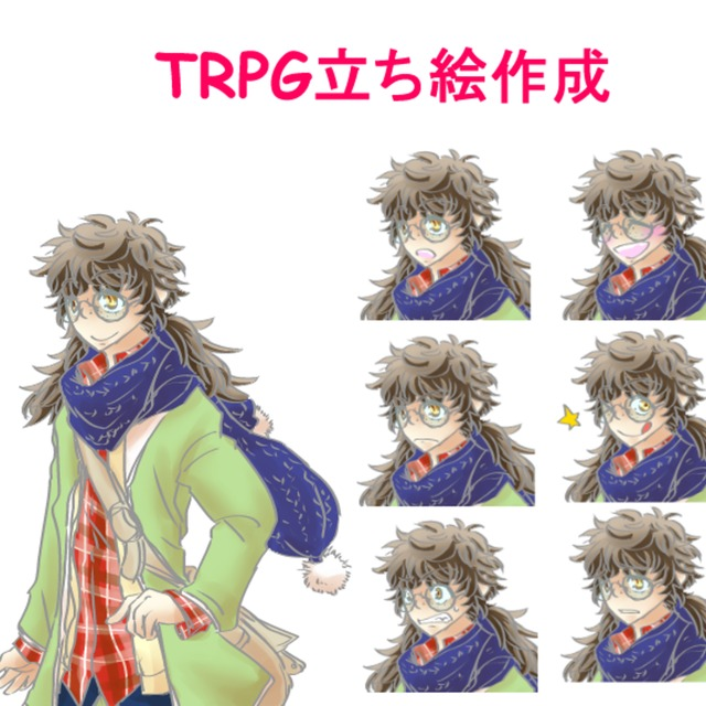 TRPG立ち絵製作