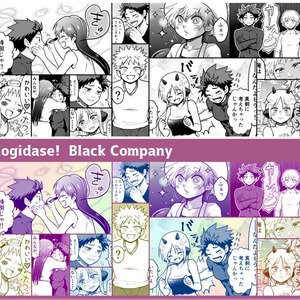 鉛筆描き1p800円~【ストーリー漫画描き起こし】白黒・カラー>下書き>ネーム