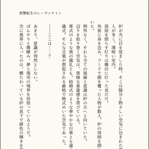 ライトノベルの代理執筆【ファンタジー】【ラブコメ】