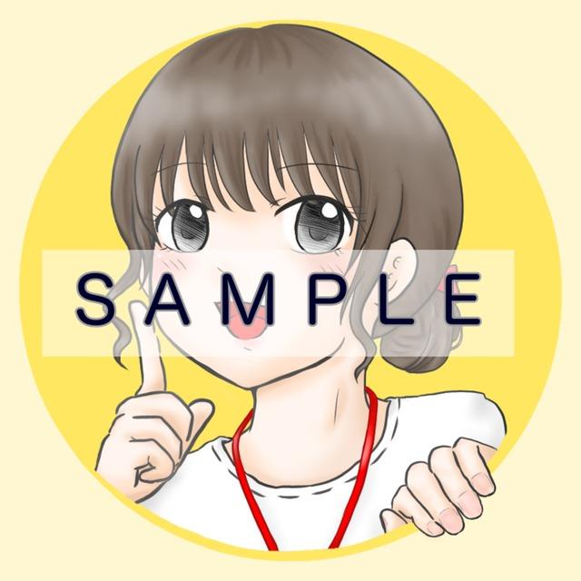 【SNSアイコン】