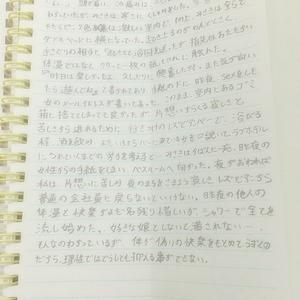 百合作品短編集